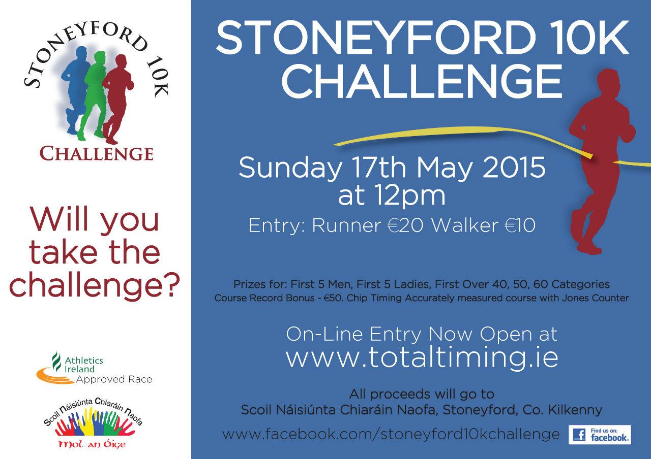 Stoneyford 10k